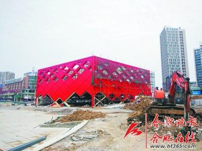 """胜利广场将现""""红立方"""" 地下打造华东首家电竞文化主题公园"""