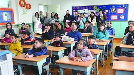 上海民办中小学校园开放日周末举行 家长带孩子2天赶6场