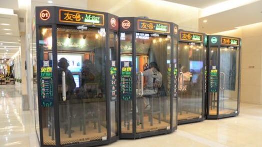 迷你KTV登陆上海街头 外形惹眼但尝鲜者寥寥