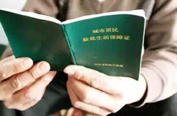 今年上海低保标准将提高90元
