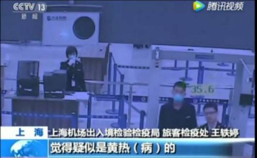 全国首例!库波热病毒感染者在上海出现了