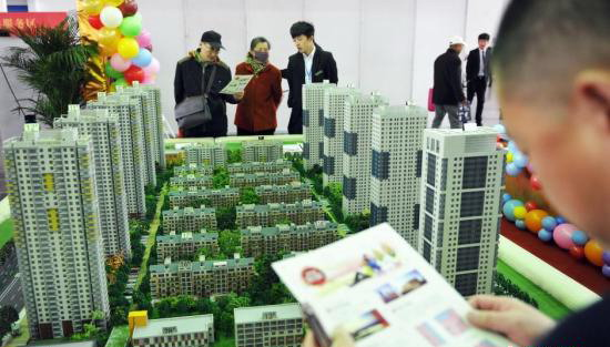 厦门规定该市户籍成年单身人士在厦限购1套住房