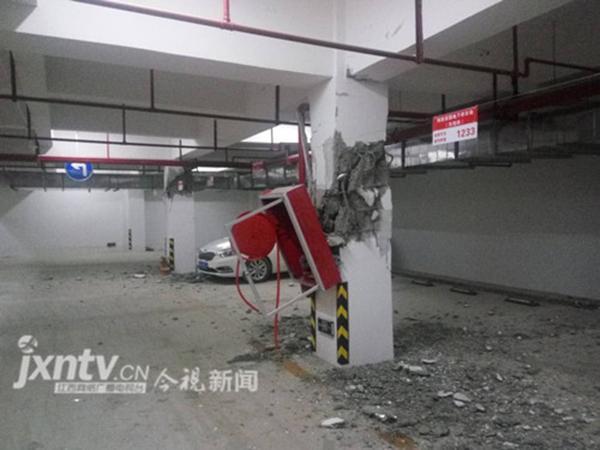 景德镇回应安置房小区车库承重柱爆裂:山体滑坡导致