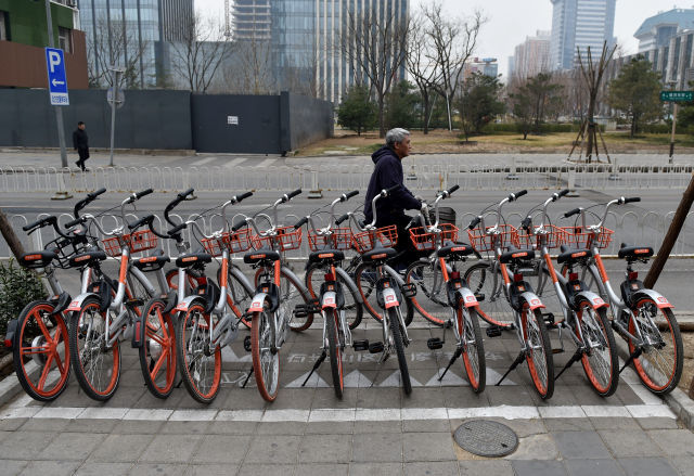 新华社三问数十亿元共享单车资金池:钱都去哪儿了