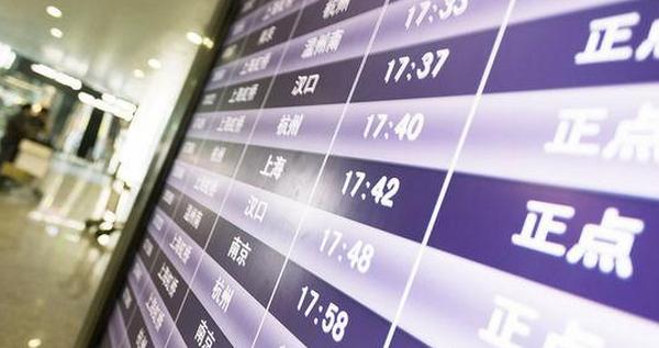 明起民航进入夏秋航季 超10万航班时刻调整