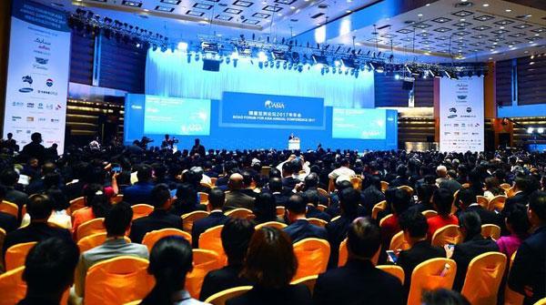 亚洲正在掌握未来 聚焦博鳌亚洲论坛2017年年会