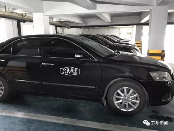 """苏州公务车最新喷涂标志亮相:""""公务用车""""4字醒目"""