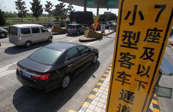 清明三天高速路小客车免费通行 路政部门建议市民错峰出行