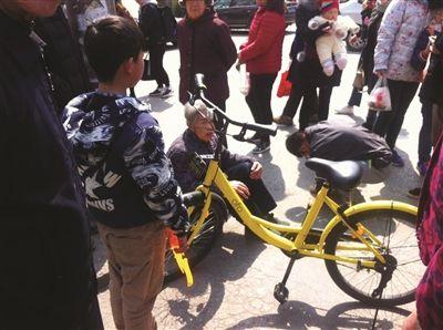 9龄童偷骑共享单车撞倒8旬老太 监护人需担责