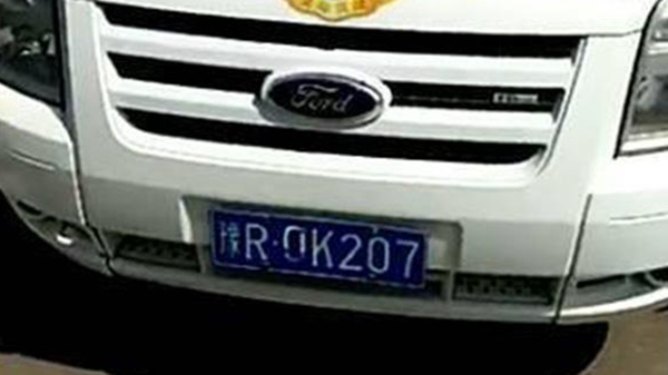 河南邓州回应交通执法车使用假牌照 3名涉事人员被停职