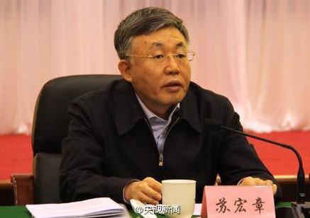 辽宁政法委原书记苏宏章受贿案一审:受贿超1996万