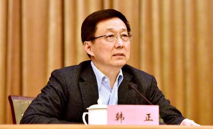 上海市委举行创新社会治理加强基层建设推进大会 以解决问题为突破口重点抓好这四方面
