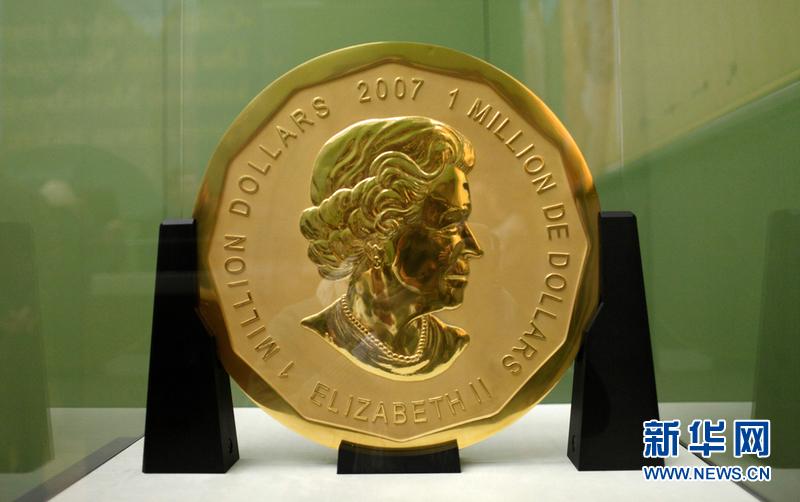 德国:世界最大金币被偷 重达100公斤价值100万美元(组图)