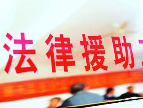 """上海今年将设300个职工法律援助站点 """"零门槛""""维权帮扶"""