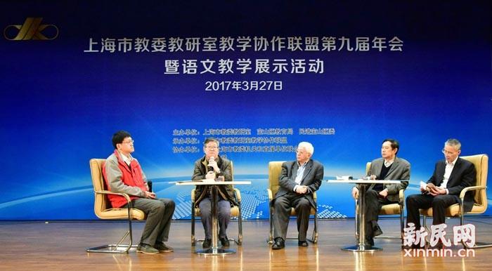 上海市教委教研室教学协作联盟召开年会暨语文教学展示活动——关注学习经历,提升语言素养