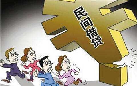 民间借贷纠纷案