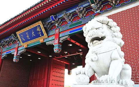 上海交大700本学霸笔记供同学借阅