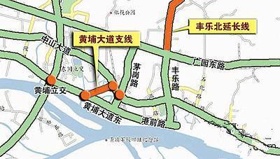 注意!4月1日起黄埔丰乐北路交通组织调整