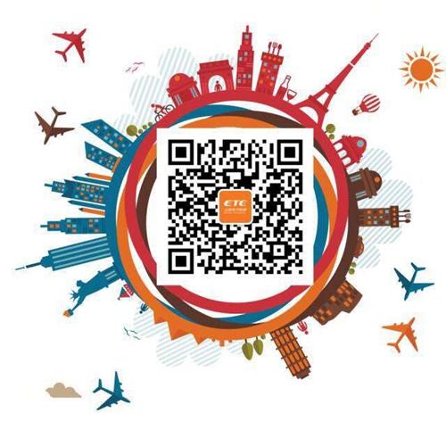 清明节免费游巫山还免过路费 重庆高速ETC100个名额供你抽奖