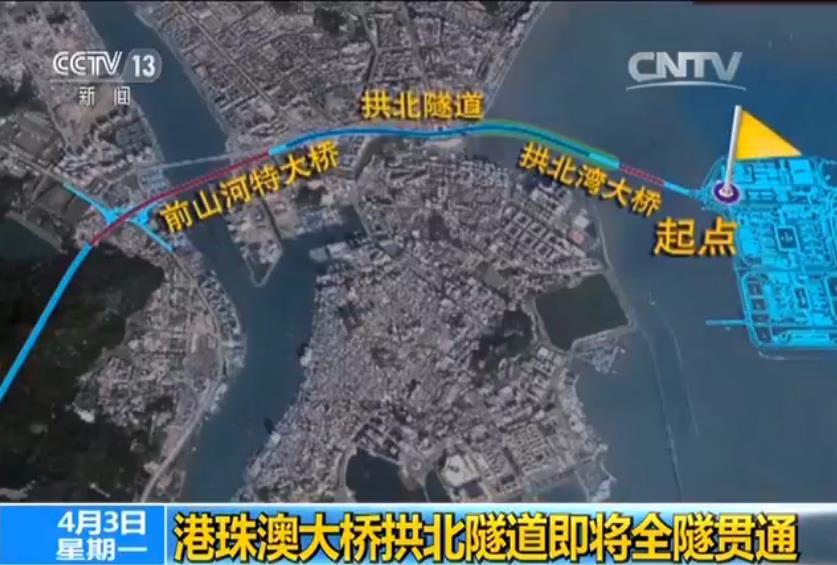 港珠澳大桥拱北隧道即将全隧贯通