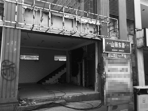 省城山师东路商业街违建开拆:业户接最后通牒,8日前必须搬离