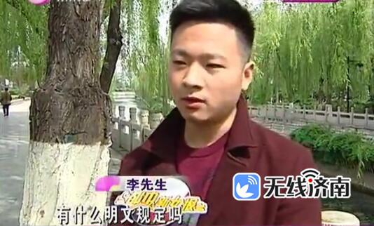 """济南男子从21世纪不动产买二手房 冒出一项""""金融服务费"""""""