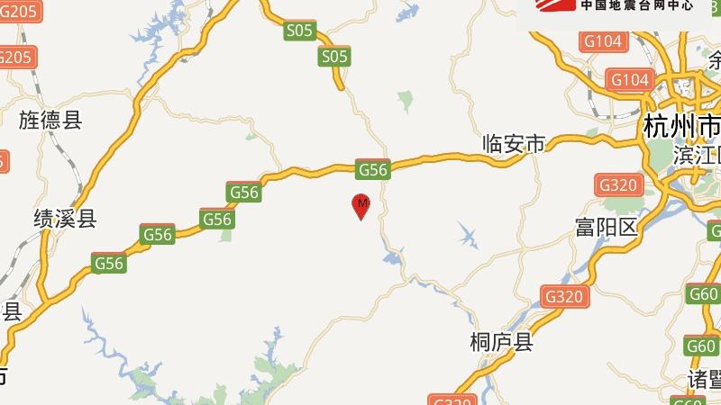 突发:杭州临安今凌晨发生4.2级地震