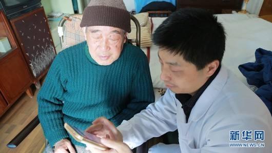 上海1027万居民已签约家庭医生 实现健康一体化管理