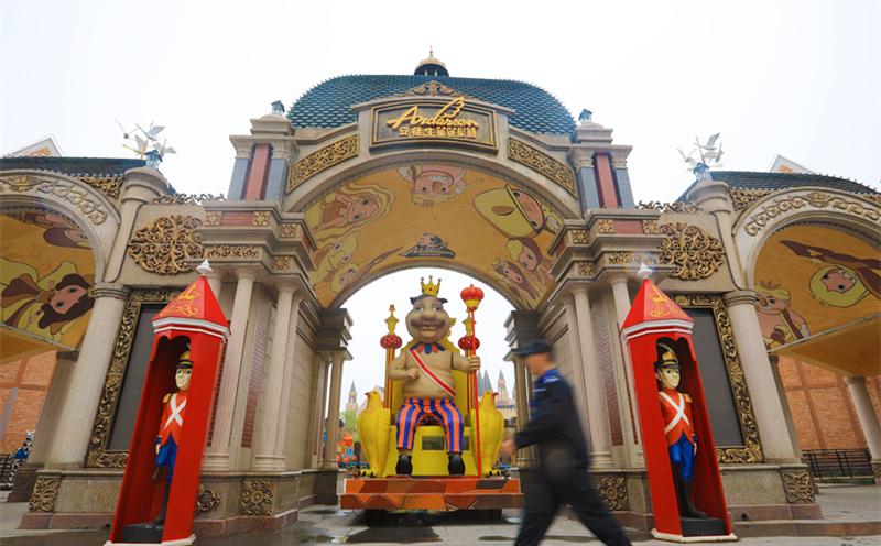 安徒生童话乐园即将开园!大量实景图曝光!