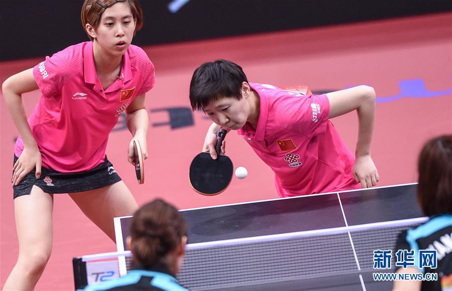(功能)(2)乒乓球亚锦赛:王曼昱/陈可晋级女双四强手指滑板的体育图片