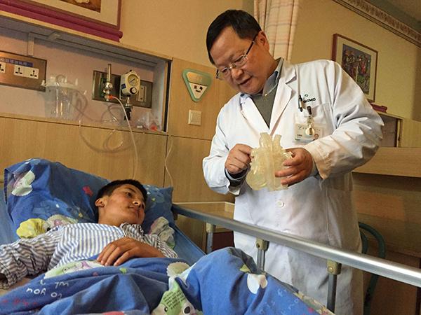 沪医疗机构发起西部先心病患儿公益救助