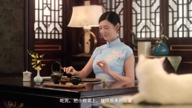 """江湖人称""""傅师傅"""""""