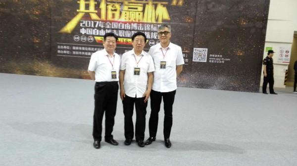 2017年全国自由搏击锦标赛开赛  傅敏伟受邀任仲裁