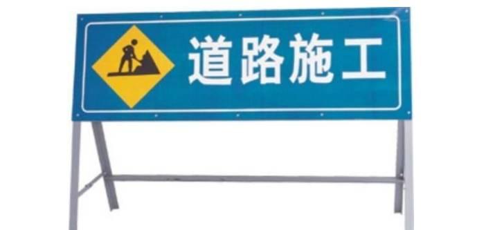 济宁洸河路及共青团路封闭施工 权威绕行方案看这里
