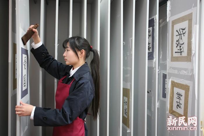 创新学制培育新人才 工匠精神一脉长相传——上海市信息管理学校推出文物保护与修复中本贯通专业