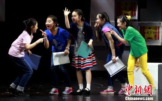 近30所学校参加首届青少年戏剧教育成果展