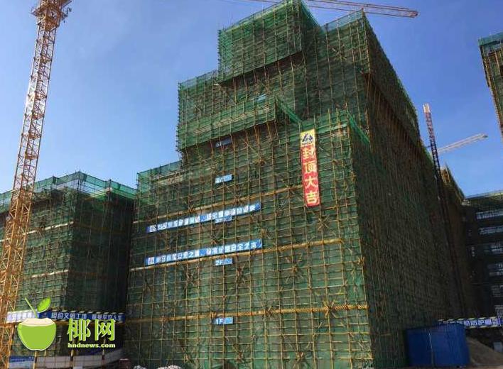 东方创建首个三甲医院 辐射周边昌江、白沙、乐东150万人受益
