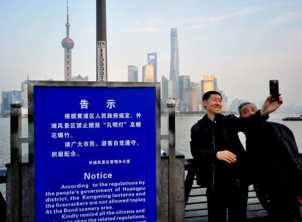 """""""零燃放"""":上海城市多元共治的探索"""