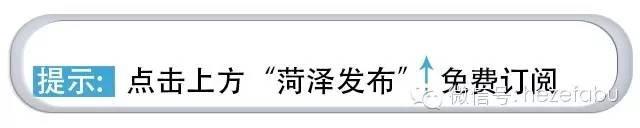 纳入菏泽城重点建设工程的这两座跨赵王河大桥,有望7月底通车!