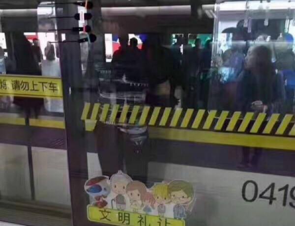 """""""低头族""""身陷4号线屏蔽门与车厢 地铁驾驶员及时处置虚惊一场"""