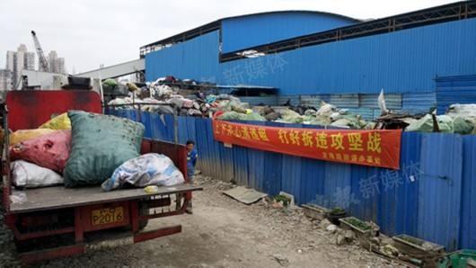 上海城管:对违建零容忍 违建不拆不允许房屋交易