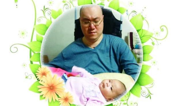 汤淼的女儿两个月啦!轮椅上的他渴望给她一个大大的拥抱!