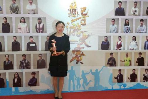 """一位英语解说一位兼职""""学霸"""" 上海两导游荣获全国导游大赛铜奖"""