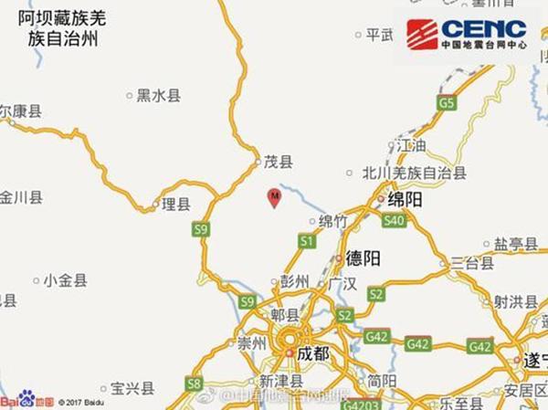 四川德阳什邡凌晨发生3.9级地震 震源深度18千米