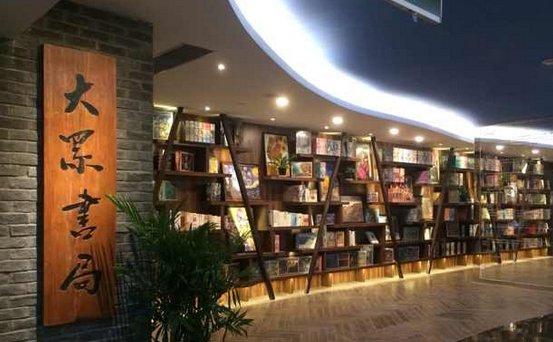 实体书店回暖,沪上公共文化生机勃勃