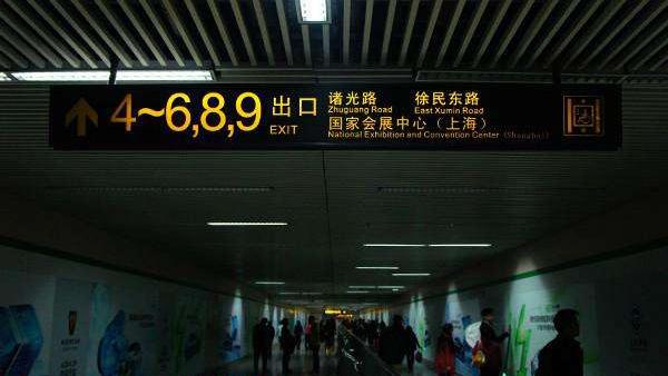上海车展迎来观展高峰 徐泾东站4号口目前只进不出