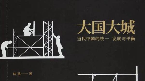 第十二届文津图书奖揭晓 上海人民出版社出版图书获奖