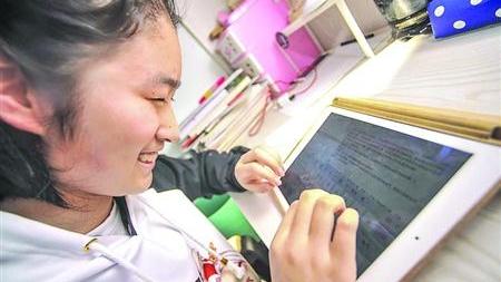 """上海初二女生""""卖文""""做公益 暑假将捐给贵州山区学校"""