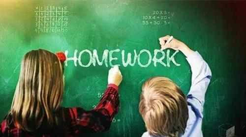 长宁区小学作业需每天上报备案 设定底线减量增质