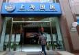 """员工会10余种语言 投诉率低于0.01% 63年上海国旅无愧""""老字号"""""""